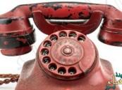 هذا الهاتف بيع بمبلغ 243 ألف دولار في المزاد .. لهذا السبب؟!