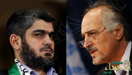 """هيئة المفاوضات: الأسد يبعث """"رسالة دموية"""" قبل جنيف 4"""