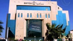 رانيا نشار أول سيدة تقود بنكاً سعودياً