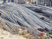 أسعار الحديد تهبط 450 ريالاً في فبراير