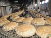 الزراعة تؤكد عدم رفع الدعم عن الدقيق والخبز