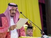 بالصور.. خادم الحرمين: العلم والمعرفة أساس البناء الحضاري للأمم ورقيها