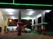 """بالصور.. بلاغات المواطنين تُغلق محطة """"غش البنزين"""" في الأحساء"""