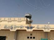 """مصادر خاصة لـ""""الأحساء نيوز"""" : قريبًا البدء في توسعة مطار الأحساء وهذه ابرز تفاصيله"""