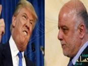 """ترامب يصفع رئيس الوزراء العراقي """"العبادي"""" ويرفض استقباله للتهنئة"""