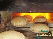 توجه نحو رفع الدعم عن الخبز.. ومخابز تستبق القرار بخفض حجم وعدد الأرغفة