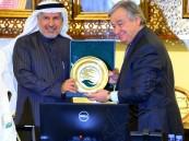 بالصور.. الأمين العام للأمم المتحدة يزور مركز الملك سلمان للإغاثة