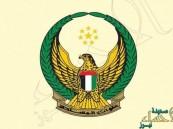 الإمارات تعلن استشهاد اثنين من جنودها في إعادة الأمل باليمن