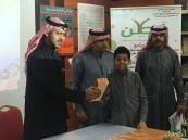 الطفيل بن عمرو تكرم طلابها المتفوقين في الاختبار المركزي