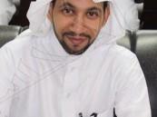 """""""عبدالرحمن"""" ينير منزل خالد """"اليوسف"""""""