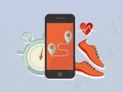 هل يمكن الاعتماد على تطبيقات الرياضة وحرق الدهون ؟