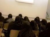 """""""فتاة الأحساء"""" تقيم دورات تطويرية مجانية لأكثر من 50 أسرة منتجة"""