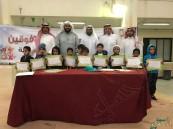 حسان بن ثابت الابتدائية تحتفي بطلابها المتفوقين