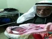 فلسطيني عمره 92 عاما يُرزق بطفلة .. ويكشف سر صحته الجيدة!!