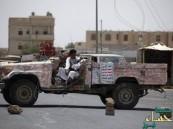 الضربات تتوالى .. تصفية 5 خبراء إيرانيين في صعدة وعشرات الحوثيين