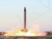 وسائل إعلام أمريكية: إيران أجرت تجربة جديدة على صاروخ باليستي