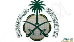 """""""الخارجية"""" تنفي ما تردد عن إعفاء السعوديين من تأشيرة الدخول إلى أمريكا"""