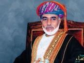 سُلطان عُمان يُعين نائباً لرئيس الوزراء للعلاقات والتعاون الدولي وممثلاً خاصّاً له