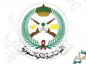 القوات البرية تفتح باب القبول للالتحاق بالخدمة العسكرية