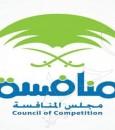هيئة المنافسة تعلن عقوبات قنوات بي إن سبورت: 10 ملايين ريال وإلغاء ترخيصها في المملكة