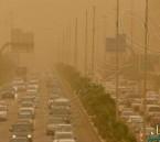 """الأرصاد تُنبّه: رياح وغبار بـ5 مناطق من بينها """"الشرقية"""""""