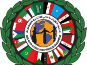 """مجلس الشباب العربي يؤكد أهمية """"قمة الأردن"""""""