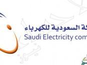 إلغاء رسم «الكهرباء» للبلديات ودين بـ 6.1 بليون ريال