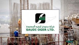 """إعلان رسمي عن إفلاس """"سعودي أوجيه"""".. وهذا هو مصير موظفيها"""