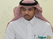 التناغم السعودي الإماراتي درع للمنطقة