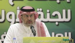 بالإجماع… الأمير عبدالله بن مساعد رئيساً للجنة الأولمبية #السعودية حتى 2020