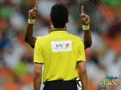 غضب في اتحاد الكرة على مستوى الحكام السعوديين