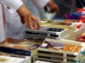 التقنية تكتسح معرض الرياض الدولي للكتاب 2017