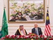 """المملكة وماليزيا تتفقان على إنشاء مركز """"الملك سلمان"""" للسلام العالمي"""