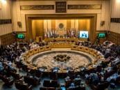 وزراء الخارجية العرب: نقل سفارة أميركا للقدس تهديد خطير للسلم العالمي