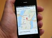 """خرائط غوغل تقدم المفاجأة الجديدة.. خاصية رائعة """"للأصدقاء"""""""