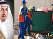 وزير العمل يرفض استبعاد مهنة عامل النظافة عن السعوديين.. وهذا ما قاله تفصيلاً