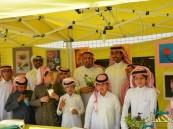 """ابتدائية """"الأمير سعود بن نايف"""" في زيارة لـ""""معرض الزهور و النباتات"""" بحديقة الملك عبدالله"""