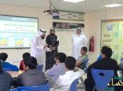 """""""نادي الخدمة العامة والنظام"""" في مدرسة الأمير سعود بن جلوي الابتدائية"""