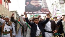 """""""رويترز"""" تفجر مفاجأة وتكشف معلومات خطيرة عن تسليح إيران لـ الحوثيين وحزب الله"""