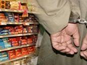 """نهاية مؤلمة لـ""""أب"""" سرق قطعة شوكولاتة ألحّ عليها ابنه ولم يستطع شراءها"""