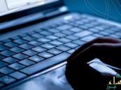 """6 """"جرائم"""" إلكترونية نرتكبها على الإنترنت دون علم"""