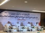"""وزير التعليم: رفع حظر استخدام الجوال في المدارس مع إطلاق """"التعليم الرقمي"""""""