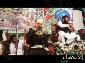 شاهد.. قرأ القرآن في عُرس باكستاني فأمطروه بالأموال إعجابا بصوته !