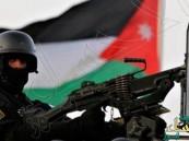 الأردن.. إعدام 15 إرهابيا ومجرما بينهم مدانون بخلية إربد الإرهابية