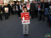 """تظاهرات فلسطينية حاشدة ضد قانون """"حظر الأذان"""" بالأراضى المحتلة"""