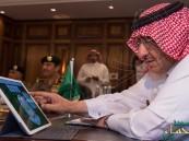 """نائب خادم الحرمين الشريفين يدشن خدمة """"سلامة"""" الإلكترونية"""