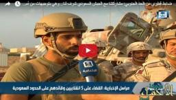 شاهد.. كلمات مؤثرة من ضابط قطري يرابط بالحد الجنوبي!