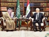 """الثوابت السعودية تدعم جهود إرساء """"العراق الجديد"""""""