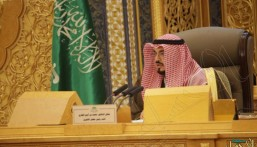 الشورى يناقش التقرير السنوي لوزارة الطاقة