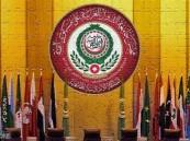 أعمال القمة العربية في الأردن تنطلق اليوم